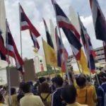 ศูนย์กลางประสานงาน นักศึกษา อาชีวะ ประชาชน ปกป้องสถาบันพระมหากษัตริย์ (ศอปส.)ชุมนุมยืนยันเพื่อปกป้องสถาบันฯอย่างสันติ เฝ้าสังเกตุการณ์ชุมนุมของคณะประชาชนปลดแอก