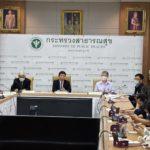 ไทม์ไลน์นักเตะชาวอุซเบกิสถาน ทีมบุรีรัมย์ ยูไนเต็ด ติดเชื้อโควิด