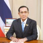 นายกรัฐมนตรีออกโทรทัศน์รวมการเฉพาะกิจห่วงการชุมนุมทำให้เกิดการแพร่ระบาดของโควิดระลอกใหม่ในประเทศไทย และเพิ่มความเสี่ยงที่จะทำลายการทำมาหากินของคนไทยด้วยกัน อีกสิบๆ ล้านคน