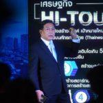"""""""อลงกรณ์ พลบุตร""""หนุนรัฐบาลเดินหน้าโครงการทวาย มั่นใจเริ่มวันนี้เพื่ออนาคตหลังยุคโควิด แนะเจรจาเมียนมาร่วมไทยเปิดประตูตะวันตกดันกาญจนบุรีเป็นฮับโลจิสติกส์มุ่งตลาดเอเซียใต้-ตะวันออกกลาง-แอฟริกา-ยุโรป"""