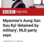 """ทหารเมียมารัฐประหาร จับตัว""""อองซานซูจี"""" – ส.ส. – รมต.หลายคน"""