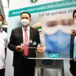 รัฐบาลและกระทรวงสาธารณสุข พร้อมให้การสนับสนุนองค์การเภสัชกรรม เดินหน้าศึกษาวิจัยทางคลินิกวัคซีนป้องกันโรคโควิด 19 ในมนุษย์ระยะที่ 1  รมว.สาธารณสุขเผยทำสัญญาและออกใบสั่งซื้อ 63 ล้านโดส รอการจัดส่ง