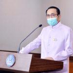 นายกรัฐมนตรียืนยันไทยได้รับวัคซีนโควิด-19 ตามที่กำหนด พร้อมดำเนินการฉีดวัคซีนตามลำดับกลุ่มเสี่ยง