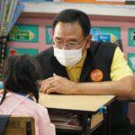 ผู้อำนวยการสำนักการศึกษา กรุงเทพมหานคร ตรวจเยี่ยมโรงเรียนชุมชนหมู่บ้านพัฒนา เขตคลองเตย