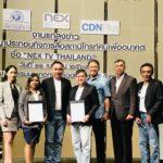 NEX Groupผนึกซีดีเอ็นพลัสสไปเดอร์บิลดิ้งพัฒนาสื่อทีวีและสื่อดิจิตัลเพื่ออนาคตสู่มวลชน