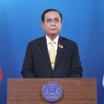 นายกรัฐมนตรีแถลงผ่านโทรทัศน์รวมการเฉพาะกิจแห่งประเทศไทยยืนยันรัฐบาลมีความพร้อมรับมือโควิด-19 ระลอกใหม่ ให้คำมั่นรัฐบาลจะทำทุกทางเพื่อให้เราผ่านวิกฤตินี้ไปให้ได้ พวกเราทุกคนจะสู้ไปด้วยกันอีกครั้ง