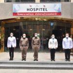 ผู้บัญชาการตำรวจแห่งชาติตรวจความพร้อมโรงพยาบาลสนาม และที่ Hospitel เพื่อรองรับผู้ป่วยโรงพยาบาลตำรวจ