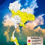 กรมอุตุนิยมวิทยา เตือนภาคใต้ ภาคอีสานรับมือฝนตกหนัก 70% ของพื้นที่