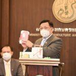 """""""เฉลิมชัย ศรีอ่อน""""เห็นชอบ""""พิมพ์เขียววิสัยทัศน์ฮาลาล""""(Thailand Halal Blueprint)พร้อมเสนอครม. ดันไทยฮับฮาลาลโลก หวังเจาะตลาดฮาลาล 48 ล้านล้านบาท เดินหน้าระเบียงเศรษฐกิจฮาลาล(Halal Economic Corridor)"""