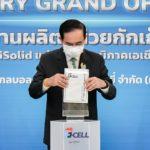 นายกรัฐมนตรีส่งเสริมพลังงานหมุนเวียน สอดรับเป้าหมายการส่งเสริมยานยนต์ไฟฟ้าของไทย มุ่งสู่การเป็นศูนย์กลางการลงทุนยานยนต์ไฟฟ้าที่สำคัญของอาเซียน