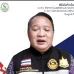 องค์การสวนสัตว์แห่งประเทศไทย ในพระบรมราชูปถัมภ์(อสส) – SBAC (สะพานใหม่-นนทบุรี) ลงนาม MOU ส่งเสริมการพัฒนาความรู้ถ่ายทอดเทคโนโลยี เพื่อชุมชน และสังคม
