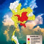 กรมอุตุฯเตือน 52 จังหวัด ฝนตกหนักถึงหนักมากระวังน้ำท่วม-น้ำป่า 'กทม.-ปริมณฑล'ตกร้อยละ 80 ของพื้นที่ จับตาพายุโซนร้อน 'โกนเซิน'