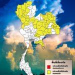 กรมอุตุนิยมวิทยาพยากรณ์อากาศ 24 ชั่วโมงข้างหน้า หลายพื้นที่มีฝนตกหนักถึงหนักมาก