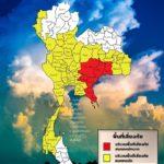 กรมอุตุนิยมวิทยาเตือนอีสานใต้ ตะวันออก อันตรายจากฝนตกหนักและหนักมาก ขอให้ประชาชนในพื้นที่เสี่ยงภัยระวังน้ำท่วมฉับพลันและน้ำป่าไหลหลาก