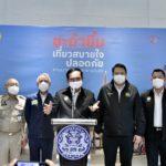 นายกรัฐมนตรีพบปะประชาชน อ.ท่ายาง เพชรบุรี ยืนยันทำงานเพื่อทุกคน ขอพรให้ประเทศชาติปลอดภัย ทำงานได้สำเร็จ กำชับกำหนดแผนแก้ไขปัญหาจัดการน้ำฯลุ่มน้ำเพชรบุรีในทุกมิติ