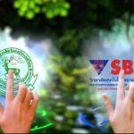 SBAC – อสส. จัดพิธีส่งมอบผลงาน Animal Planet หวังพัฒนาองค์ความรู้ด้านสัตว์ป่าและเทคโนโลยีร่วมกัน