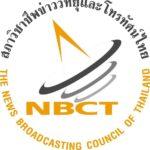 สภาวิชาชีพข่าววิทยุและโทรทัศน์ไทยประกาศแต่งตั้งคณะอนุกรรมการฝ่ายวิชาการ สภาวิชาชีพข่าววิทยุและโทรทัศน์ไทย สมัยที่ ๕ โดยมี วิสัยทัศน์ 3 ข้อ 5 พันธกิจ เพื่อเป็นแนวทางขับเคลื่อนงาน
